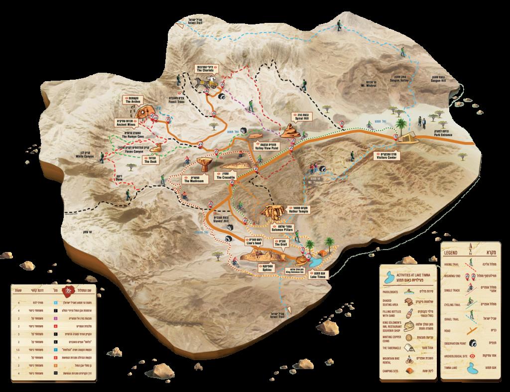 Mapa Park Timna