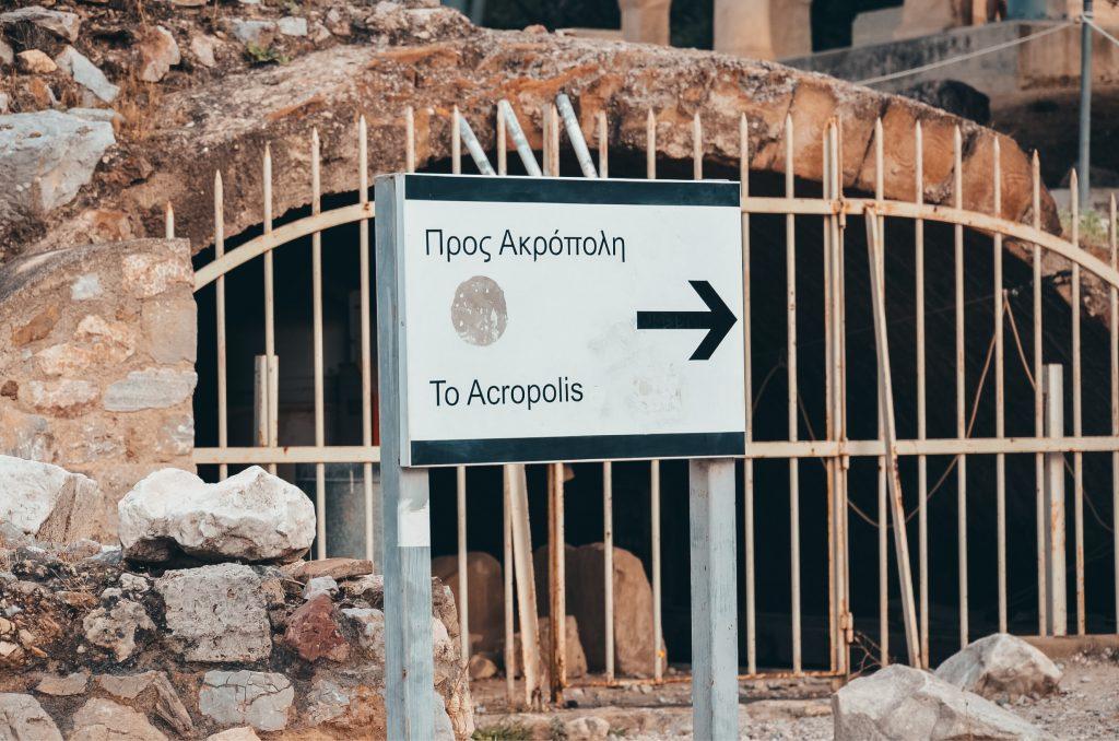 Wejście na Akropol Ateny