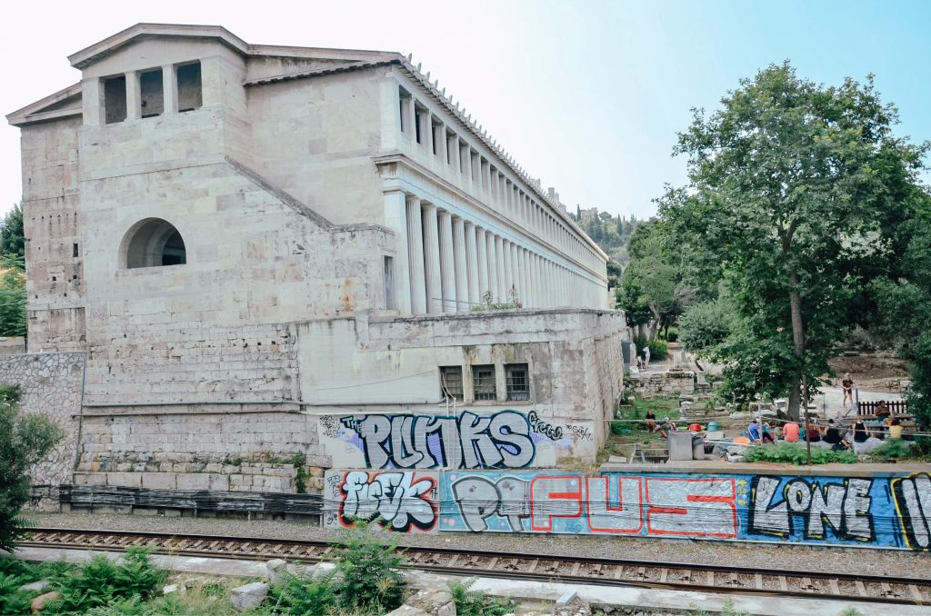 Muzeum Ateńskiej Agory